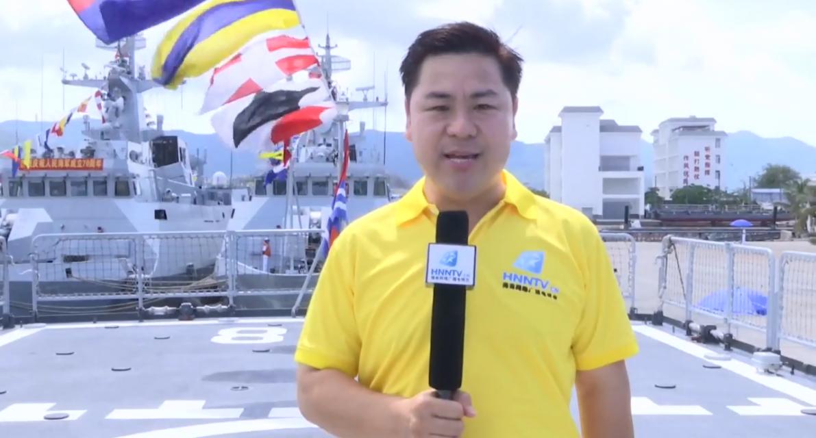 微视频| 海军三亚某基地今举行舰艇开放日活动