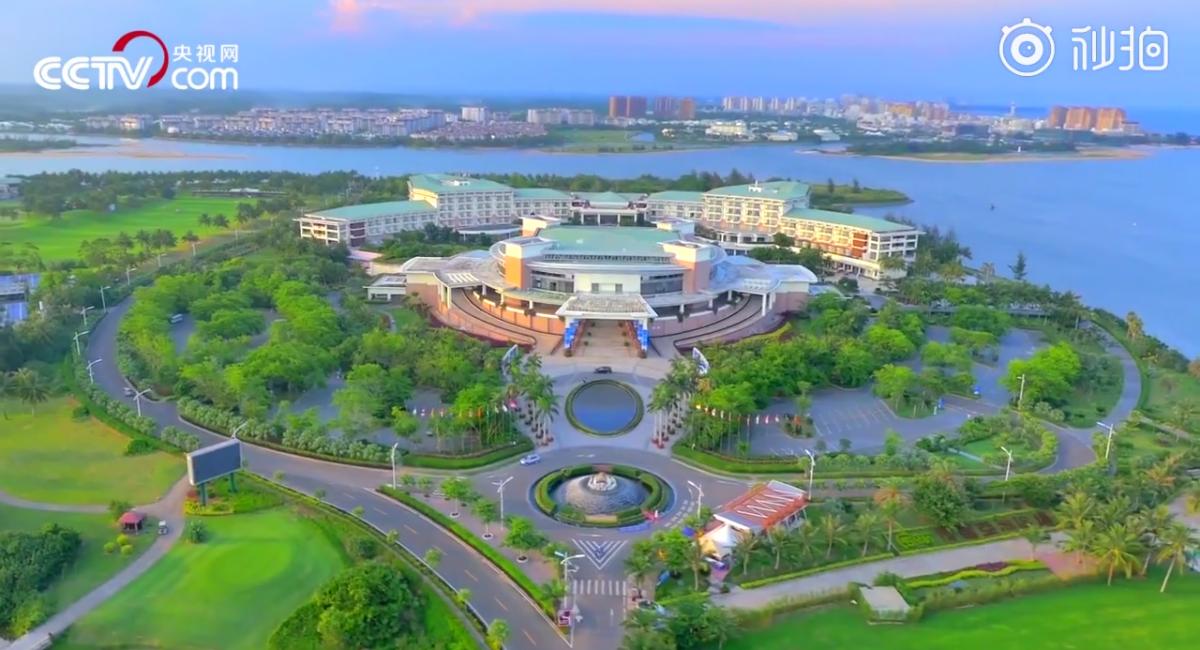 【70年70城】記住瓊海!在這里,博鰲論壇傳遞亞洲最強音