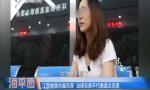 江歌被害刘鑫无罪 法律无责不代表道义无责
