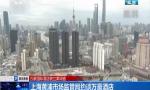 """万豪国际酒店将港澳台藏地区列为""""国家""""被立案调查"""