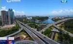 海口380栋建筑将立面改造 提升国际化滨海花园城市特色