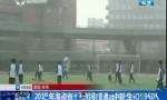 2018年海南省计划招收普通高中新生60590人