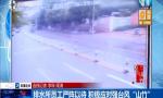 """排水所员工严阵以待 积极应对强台风""""山竹"""""""
