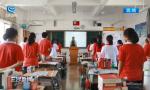 海南:2020年底前全省中小学校将全部配备可升降课桌椅