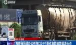 海南省治超办公布海口24个重点监管的装载源头点