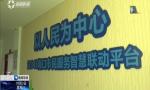 """12345海口智慧平台 国庆全天候""""不打烊"""""""