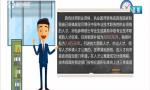 海南:引进人才租购房补贴申请条件公布 首批租房补贴本月起可申请