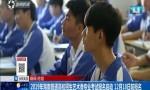 2019年海南普通高校招生艺术类专业考试报名启动 12月18日前报名