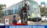 明年元旦起实施《海南经济特区道路旅游客运管理若干规定》旅游客运并入包车客运经营范围