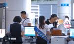 海南率先在全国实现商事登记五大制度创新 《中国(海南)自由贸易试验区商事登记管理条例》2019-01-19施行