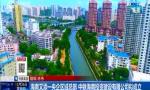 海南又添一央企区域总部 中铁海南投资建设有限公司拟成立