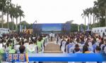 世界湿地日中国主场宣传活动在海口:城市如何因湿地而变