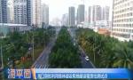集体建设用地建设租赁住房:抑房价 强租赁 惠农民