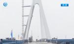 铺前大桥工程有望春节前实现通车