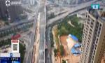 海口海秀快速路二期计划明年4月建成通车 将设置4对匝道