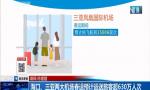 我省3个火车站 春运预计发送旅客227万人次