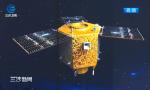 """""""文昌超算一号""""商业遥感卫星即将发射 将服务南海区域"""