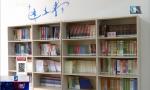 海南全省民政工作会议提出扩大社会救助政策覆盖范围