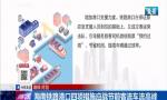 海南铁路港口四项措施应战节前客流车流高峰