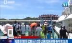 海南18家景区推出52项优惠措施迎接春节黄金周