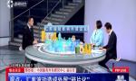 [焦点关注]2019年经济预测:中国对外贸易能否稳中提质?