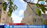 海南:加快推进跨境电商发展 50家跨境电商企业成功入驻
