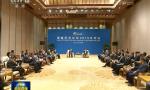 李克强会见博鳌亚洲论坛理事会成员