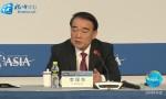 李保东:国际著名港口城市专?#24050;?#32773;共同探讨如何推动海南自贸区(港) 的建设