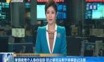 海南省市场监督管理局提醒:审慎使用个人身份信息 防止被非法用于商事登记注册