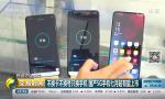 國產5G手機要上市了!需要換卡嗎?價格多少速度多快?