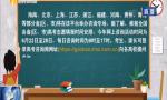 關注高招:網上咨詢于6月22日開始 海南將辦專場