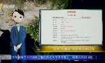 "AI播报丨今年第5号台风""丹娜丝""将影响东南沿海,海南未来一周多阵雨"