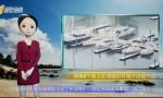 AI播报|海南8个海上区域临时对境外游艇开放