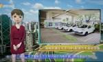 AI播報|海南新建住宅須100%配建充電基礎設施