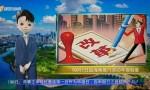 AI播报|海南商事制度改革又添新举措 10月1日起推行滚动年报制度