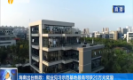 海南出台新政:就业见习示范基地最高可获20万元奖励