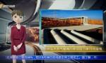 AI播报|海南环岛天然气管网约亭项目力争11月投产发电