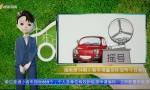 AI播报|海南第14期小客车增量指标摇号今日举行 将配置14500个指标