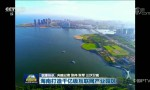 海南打造千亿级互联网产业园区