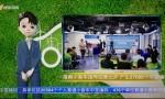 AI播报|海南省第16期小客车摇号结果出炉 产生27000个中签编码