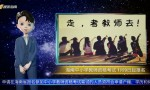 AI播报| 海南中小学教师资格考试 1月9日起报名