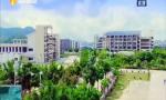 海南印发高校开学工作方案和验收标准 校园实施封闭式管理