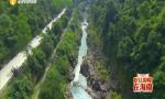 海南最美山区公路:海榆中线五指山路段
