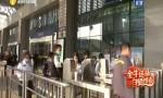 春节假期即将结束 环岛高铁将于今天下午迎返程高峰