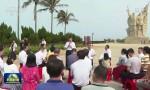 央视《新闻联播》:党史学习教育中央宣讲团报告会在福建、浙江、海南举行