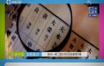 纪录中国 路·标第二届北京纪实影像周开幕