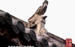 罗城镇——同舟共济