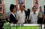 海南农垦:认真履行职责 切实做好产业职工维权服务工作