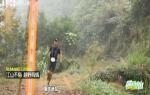《健跑中國》2018年11月04日