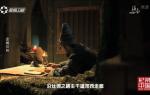 路·标—纪录片《粤韵芬芳》学术研讨会在北京举行
